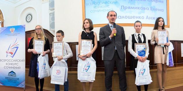 Молодой вохмич вчисле 5-ти победителей Всероссийского конкурса сочинений
